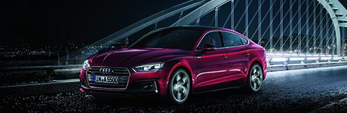 2018 All-new Audi A5